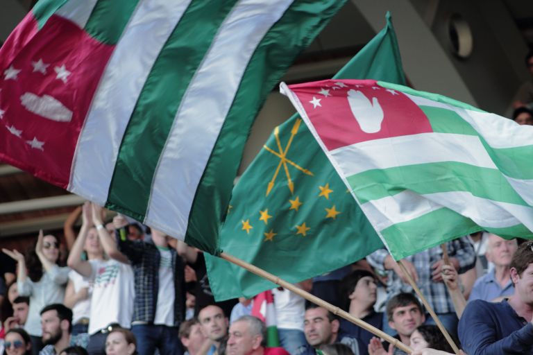 Local Abkhazian fans